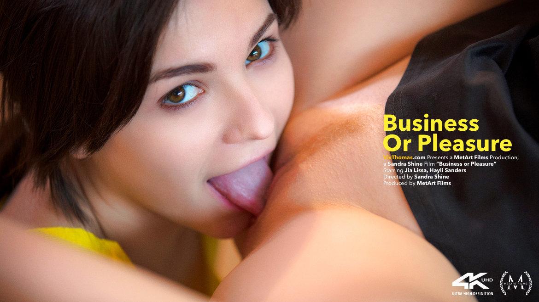Business Or Pleasure - Viv Thomas